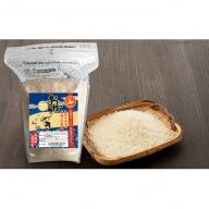 ◎令和元年産米◎あのさんちの美味しいお米 おぼろづき 精米6kg