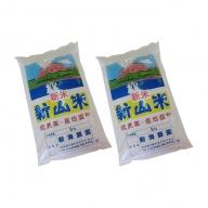 新山米(ななつぼし)5kg×2袋 10kg
