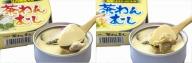 比内地鶏・海鮮茶わんむし10缶セット