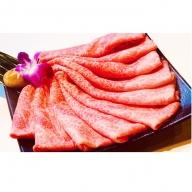 【熊野牛】ロース・肩ロース すき焼き・しゃぶしゃぶ 1kg