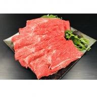 【熊野牛】赤身 すき焼き・しゃぶしゃぶ 1kg