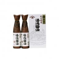醤油(湯浅醤油再仕込)1800ml×6本とゆあさ姫シール