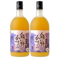 (F01)紀州にごり梅酒・熊野かすみ720ml【2本セット】