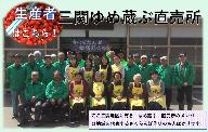 G2601 三関産さくらんぼ(佐藤錦)1kgバラ箱 特L