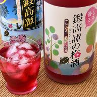 鍛高譚(たんたかたん)・鍛高譚の梅酒[1800ml]【4本セット】