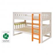 E-ko 2段ベッド