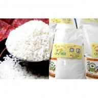 【平成30年度産新米】お米3kg(ふくおかエコ認証栽培作物)&米粉「ふくつっ粉」500g ★くわの農園