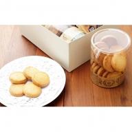 洋菓子店 『桜のキャトル』特製◆こだわりクッキーと焼き菓子セット