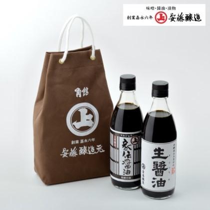 安藤醸造 醤油御用袋セット