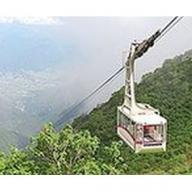 駒ヶ岳路線バス・ロープウェイ往復券 満足セット(4名様分)