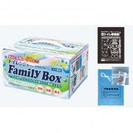 トイレンジャーFamily Box