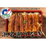 浜名湖うなぎ(SF15)長蒲焼2+カット5+刻み5+餃子