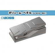 【BOSS】ボリュームペダル(エレキギター向け)/FV-30H