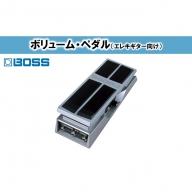 【BOSS】ボリュームペダル(エレキギター向け)/FV-500H