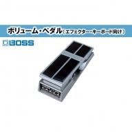 【BOSS】ボリュームペダル(エフェクター、キーボード向け)/FV-500L