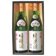 清酒 鶴の池 雄町 純米吟醸&吟醸酒 1.8ℓ 2本セット