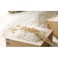 岡山県赤磐産「ヒノヒカリ」30kg(10kg×3回お届け)玄米