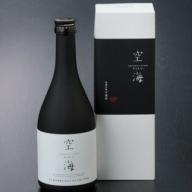 NM-27A1菊水土佐金時芋焼酎空海500ml
