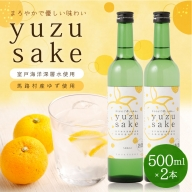 NM106B1土佐鶴yuze sake500ml