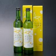 NM038B1土佐鶴yuze sake500ml
