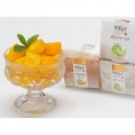【メガヒット!いつでもマンゴー】冷え冷えマンゴーちゃん  30-0211