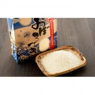◎令和元年産米◎北海道壮瞥産 あのさんちの美味しいお米 おぼろづき 精米5kg×2袋