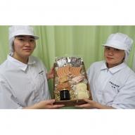 北海道中標津農業高校生が作った農畜産加工品の詰め合わせ※クレジット決済限定