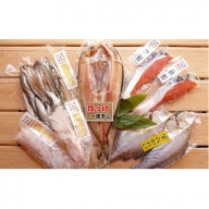 羅臼の魚 おすすめセット①