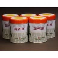 らうす昆布茶(3缶セット)