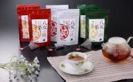 【A5-189】老舗茶匠監修 八女紅茶3種(6袋)
