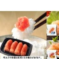 【A3-021】魚市場厳選 かねふく 辛子明太子<ご家庭用セット>