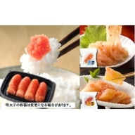 【A-098】魚市場厳選 かねふく 辛子明太子<ご家庭用お得セット>