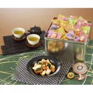 【A-239】亀田製菓 おもちだまL 9583-02 あられ おかき