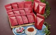 【B-106】八女星野産和紅茶10P入×15袋