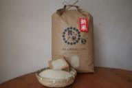 【C3-004】農薬・化学肥料不使用 真ちゃん米 10kg