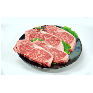 【C-001】特選嘉穂牛 特上サーロインステーキ(700g)