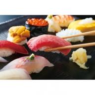 【C-020】『寿司 まつばら』上寿司 ペアチケット
