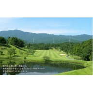 【F5-001】茜ゴルフクラブ 平日プレー(ペア)券
