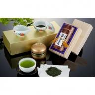 【J-002】八女星野伝統本玉露しずく茶セット
