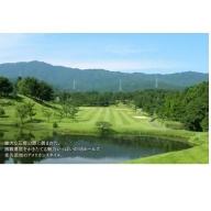 【J4-002】茜ゴルフクラブ 平日プレー(1組/4名様)券