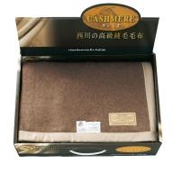 【J5-003】西川リビング 高級天然素材 カシミヤ毛布(9676-03)