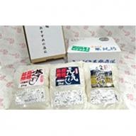 【K-001】【毎月お届け(12回)】嘉穂盆地米&青果市場おすすめ逸品セット