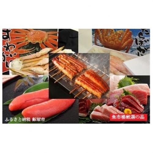 魚市場厳選セットA-3【12ヶ月連続お届け定期便】