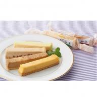 冷凍スティックタイプケーキ6種の味 チーズボッコ18本【オホーツク佐呂間】