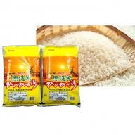 ならの米無洗米ひのひかり5Kg 2袋