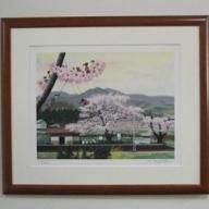 I-148-3 藤岡牧夫複製作品 「桜の駅」(大)