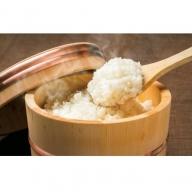 B7001 山香ゆうきの会 極・喜作米(精米 ひのひかり5kg・あきさかり5kg)