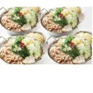 C-175 絶品セット!!「塩モツ鍋セット」 15人前&「辛子明太子」 500g【どーんとたっぷり大容量!!】