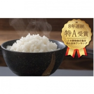 D-251 平成30年産「プレミアムさがびより(無洗米)」 10kg