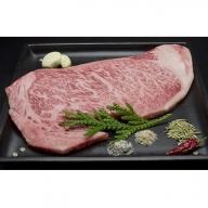 I1105 【A5等級】米沢牛サーロインステーキ1枚(約200g)
